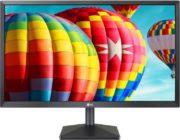 NEW LG 27″ IPS 5ms Full HD FreeSync Monitor